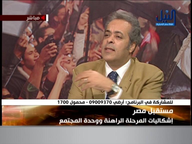Nile News - February 17 05 13 17 (1)