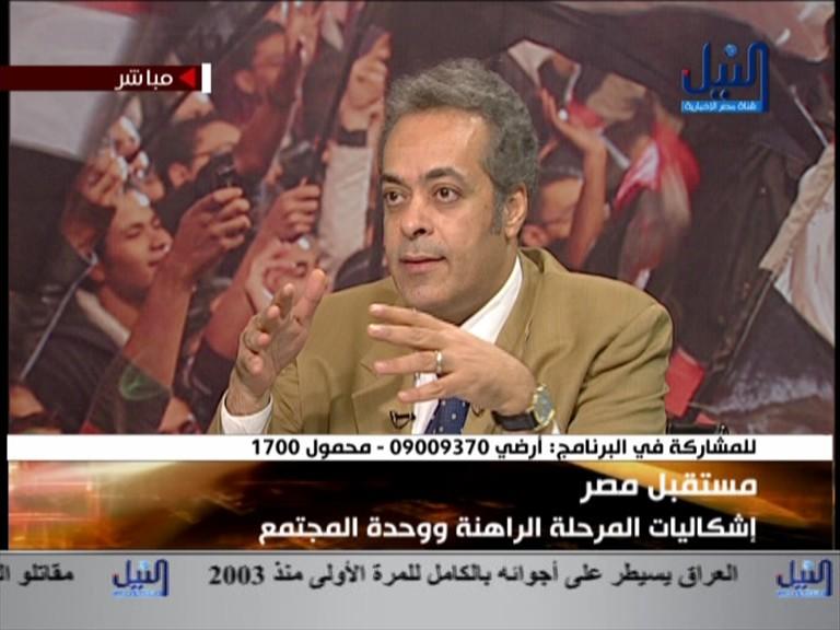 Nile News - February 17 05 13 17