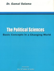 the-political-sciences-basic-concepts-in-a-changing-world-3
