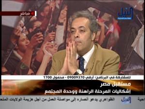 """""""دكتور جمال سلامة علي أستاذ و رئيس قسم العلوم السياسية جامعة السويسط"""""""
