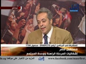 """""""دكتور جمال سلامة علي أستاذ و رئيس قسم العلوم السياسية جامعة السويس"""""""